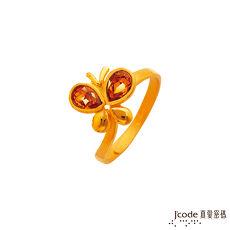 【預購】J'code真愛密碼 閃耀繽紛黃金/水晶戒指