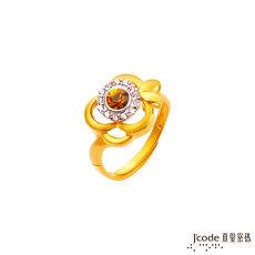 【預購】J'code真愛密碼 綻放珍情黃金/水晶戒指