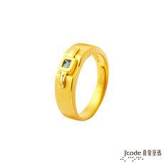 【預購】J'code真愛密碼 愛圍繞黃金/水晶男戒指