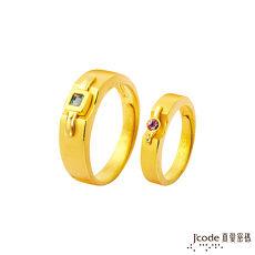 【預購】J'code真愛密碼 愛圍繞黃金成對戒指