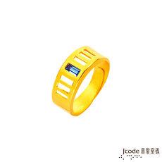 【預購】J'code真愛密碼 璀璨黃金/水晶男戒指