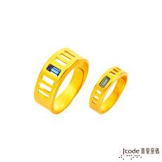 【預購】J'code真愛密碼 璀璨黃金成對戒指