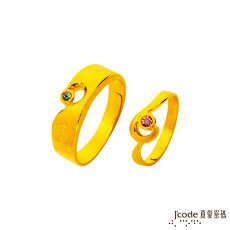 【預購】J'code真愛密碼 心海戀人黃金成對戒指
