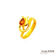 【預購】J'code真愛密碼 鬱金香隨黃金/水晶戒指