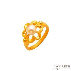 【預購】J'code真愛密碼 粉彩芙蓉黃金/珍珠戒指