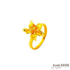 【預購】J'code真愛密碼 翡翠梧桐黃金戒指