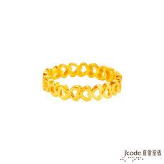 【預購】J'code真愛密碼 心愛心黃金戒指