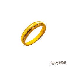 【預購】J'code真愛密碼 愛依戀黃金女戒指