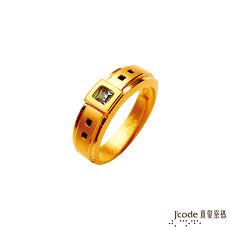 【預購】J'code真愛密碼 愛的時刻黃金/水晶男戒指