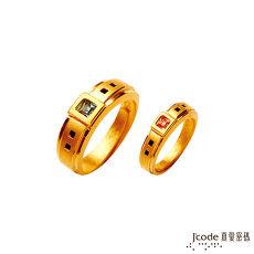 【預購】J'code真愛密碼 愛的時刻黃金成對戒指
