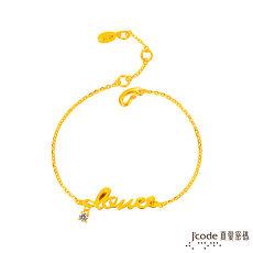 【預購】Jcode真愛密碼 告白黃金手鍊