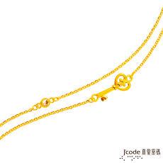 【預購】Jcode真愛密碼 愛情鑰匙黃金/水晶手鍊