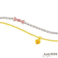 Jcode真愛密碼 小甜心黃金/純銀/水晶手鍊