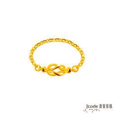 【預購】Jcode真愛密碼 永遠相守黃金戒指