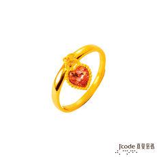 【預購】Jcode真愛密碼  戀愛了黃金/水晶戒指