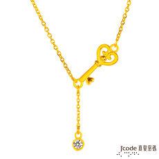 【預購】Jcode真愛密碼 愛情鑰匙黃金項鍊