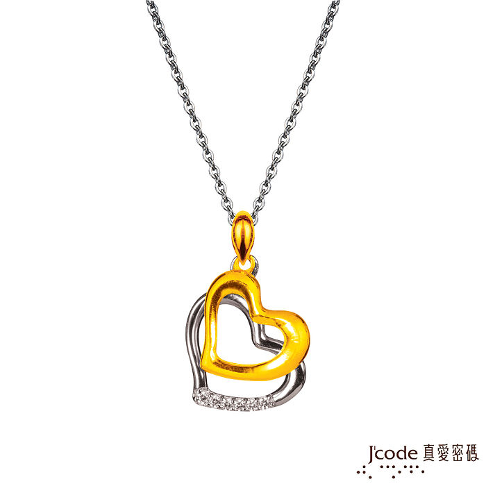 Jcode真愛密碼 預約幸福黃金/純銀墜子 送項鍊玫瑰鋼鍊