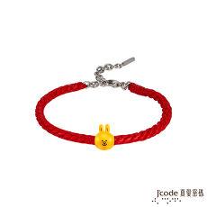 Jcode真愛密碼 LINE兔兔好幸福黃金編織手鍊