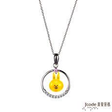 Jcode真愛密碼 LINE晶彩兔兔黃金/純銀/水晶墜子 送項鍊