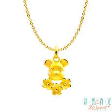 【預購】甜蜜約定2SWEET 綺麗MOMO熊黃金墜子 送項鍊黃鋼鍊
