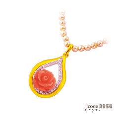【預購】J'code真愛密碼 薔薇情黃金/純銀/珊瑚珍珠項鍊