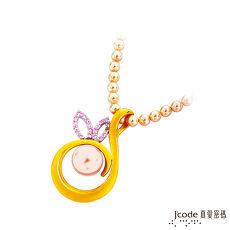 【預購】J'code真愛密碼 圓滿花戀黃金/純銀/珍珠 珍珠項鍊