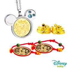 Disney迪士尼 彌月金飾五件式禮盒-可愛天生一對款(藍)