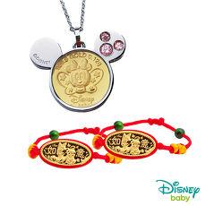 Disney迪士尼 彌月金飾三件式禮盒-可愛蝴蝶美妮款