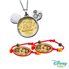Disney迪士尼 彌月金飾三件式禮盒-可愛兩小無猜款