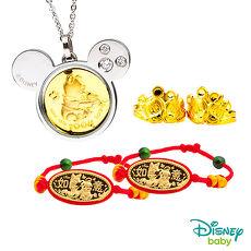 Disney迪士尼 彌月金飾五件式禮盒-可愛維尼寶貝款