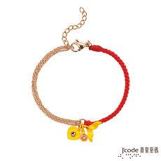 【預購】J'code真愛密碼 為愛浮現黃金/玫鋼編織手鍊-紅