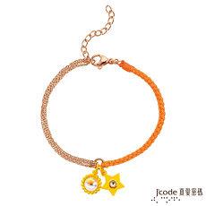 【預購】J'code真愛密碼 閃耀星空黃金/玫鋼編織手鍊-橘