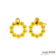 【預購】J'code真愛密碼 點點黃金耳環