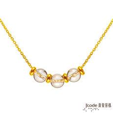 【預購】J'code真愛密碼 氣泡黃金/水晶項鍊