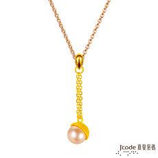 【預購】J'code真愛密碼 曖昧黃金/水晶墜子 送項鍊