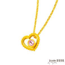 【預購】J'code真愛密碼 點點愛情黃金/水晶墜子 送項鍊
