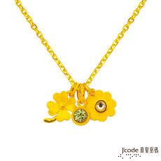 【預購】J'code真愛密碼 萌芽之際黃金/水晶墜子 送項鍊
