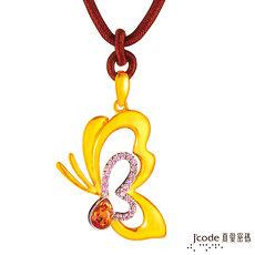 【預購】J'code真愛密碼 蝶舞春風黃金中國繩項鍊