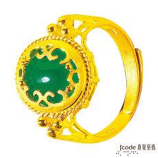 【預購】J'code真愛密碼 溫情圓滿黃金戒指