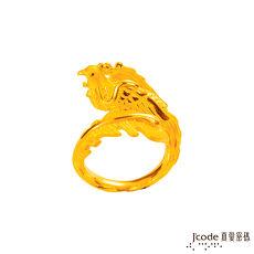 【預購】J'code真愛密碼 帝王鳳戒黃金戒指