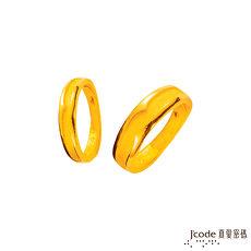 【預購】J'code真愛密碼 情定你黃金成對戒指