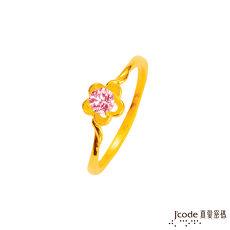 【預購】J'code真愛密碼 春風朵朵黃金戒指