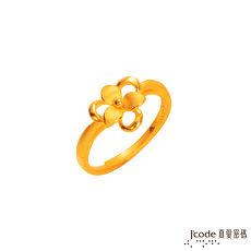 【預購】J'code真愛密碼 幸福戀曲黃金戒指
