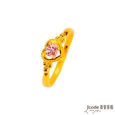 【預購】J'code真愛密碼 少女心黃金戒指