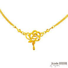 【預購】J'code真愛密碼 花戀黃金項鍊