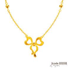 【預購】J'code真愛密碼 甜心結黃金項鍊