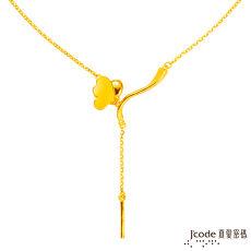 【預購】J'code真愛密碼 青睞黃金項鍊