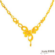 【預購】J'code真愛密碼 天成佳偶黃金項鍊