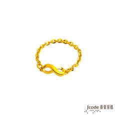 【預購】J'code真愛密碼 分享愛黃金戒指
