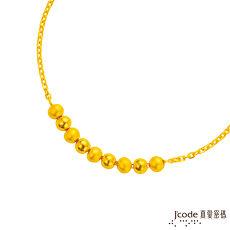 【預購】Jcode真愛密碼 喜悅黃金項鍊